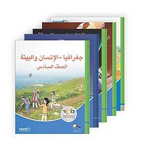 Arabic_geography03.jpg