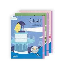 Arabic_arabic-lang-almanara.jpg