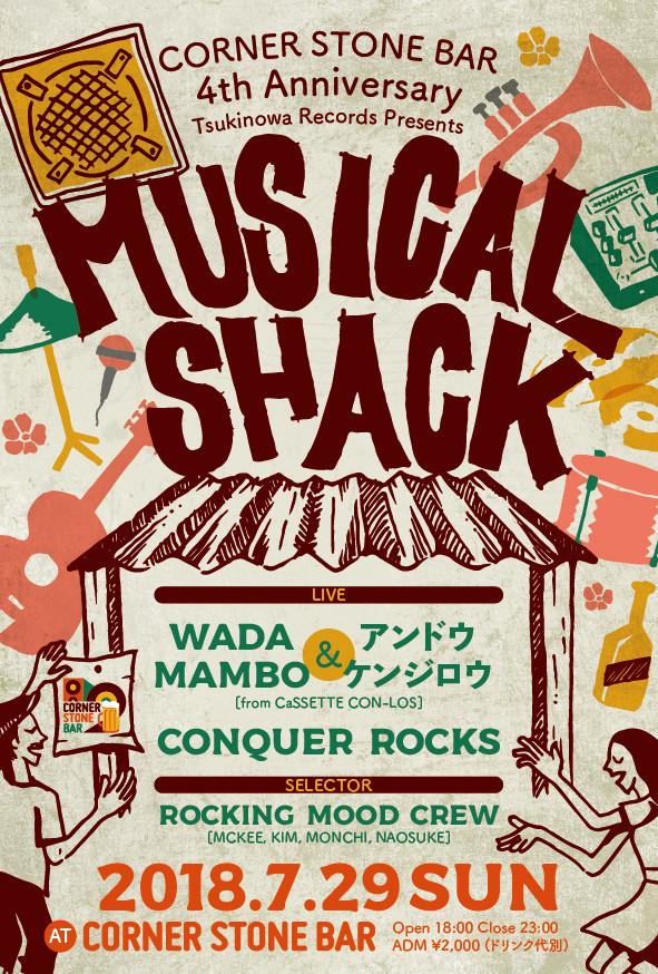 MUSICAL SHACK
