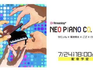 「NEO PIANO CO. LABO.」総合プロデュースを担当