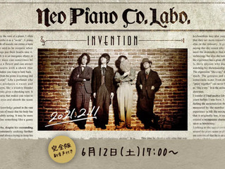 """「NEO PIANO CO.LABO. """"Invention"""" 完全版 〜副音声付き〜」配信"""