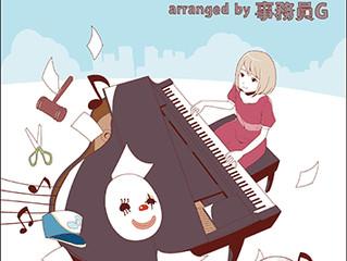 楽譜集「40mP Best Selection -arranged by 事務員G- 【ボーナスCD付き】」発売