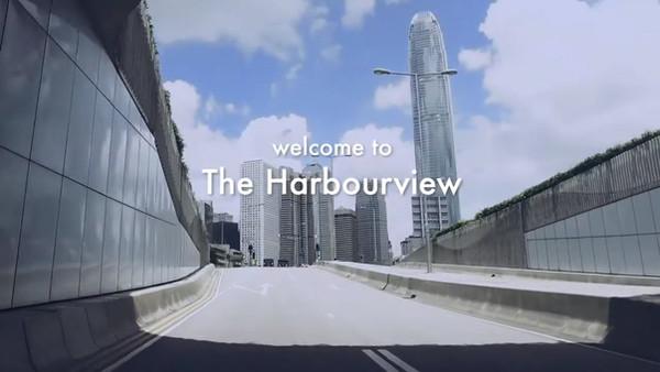 HarbourView 企業形象影片.mp4