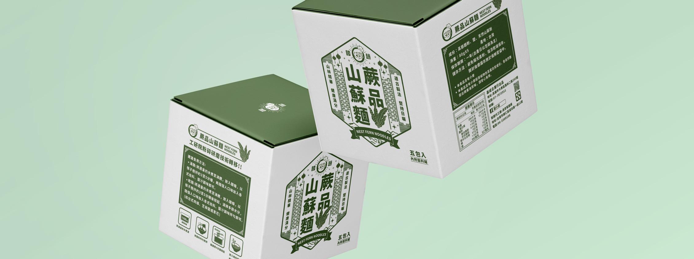 Box_Mockups_OK_2.jpg