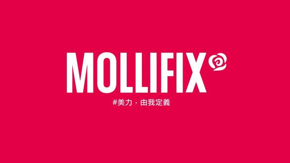 Mollifix  品牌形象影片