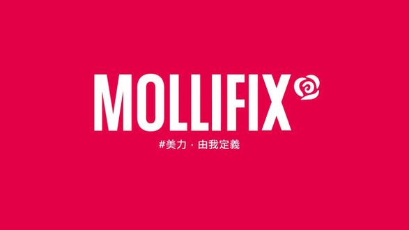 Mollifix 品牌形象影片.mp4