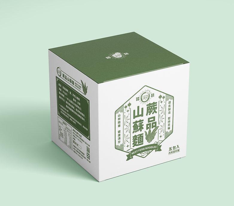 Box_Mockups_OK_1.jpg