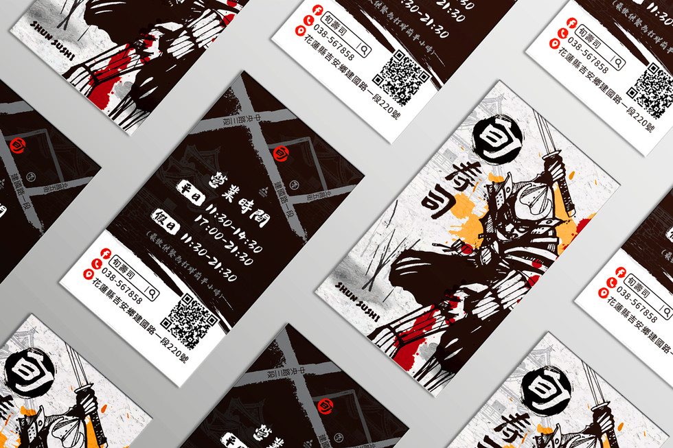 旬壽司 品牌形象插畫設計