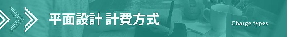 ZOOOSHOOTS 費用-03.jpg