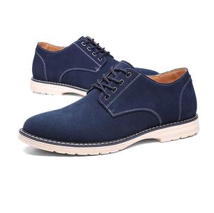 商品攝影 - 布靴