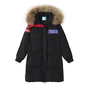 商品攝影 - 抗寒大衣
