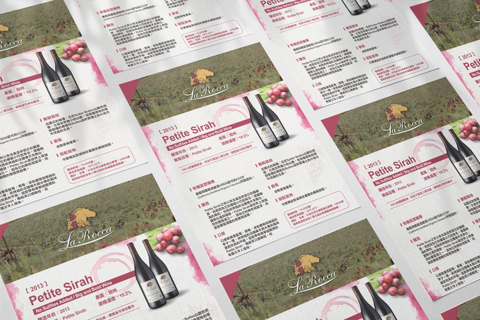 Larocca Organic Wine|傳單設計