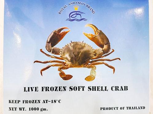 Soft shell crabs -frozen