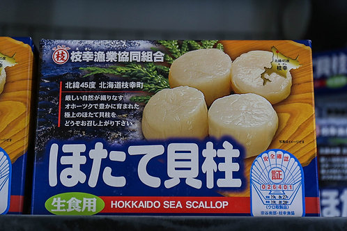 Japanese Scallop Meat