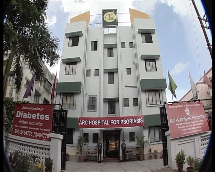 ARC Hospital Bldg.bmp