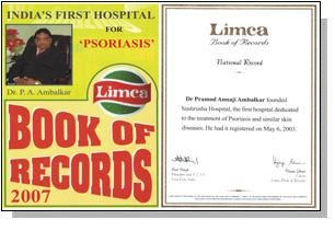 limca book of records added the dr amaba
