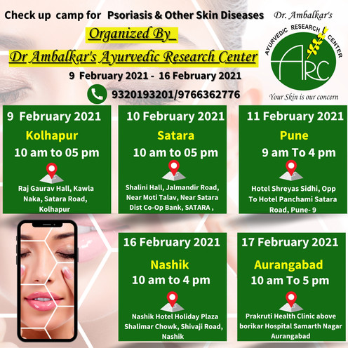 Check_up_Camp_For_Psoriasis_&_Other_Skin