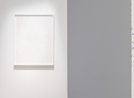 En defensa de las vocales by Marco Maggi | Galería Cayón