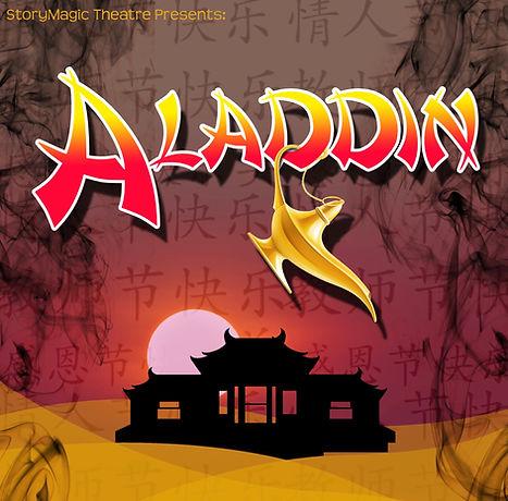 Aladdin school email (1).jpg