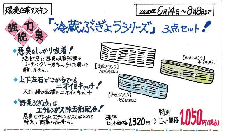 商品3.jpg