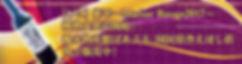 紫雫~MarineRouge2017~熟成.jpg