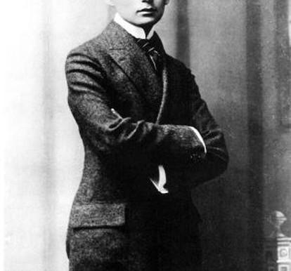 Kafka: A Invenção da Humanidade