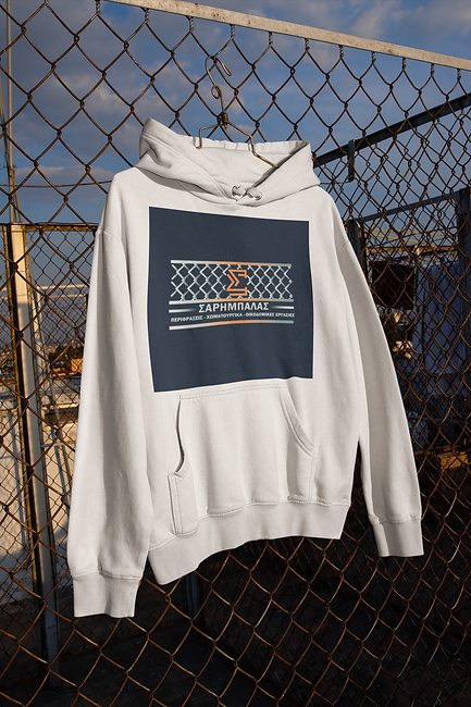 mockup-of-a-pullover-hoodie-hanging-from