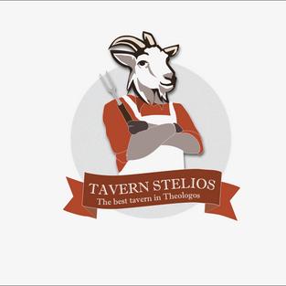 Tavern Stelios