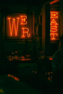 Φωτογράφιση Χώρων Εστίασης - Καφέ Μπαρ Εστιατόρια