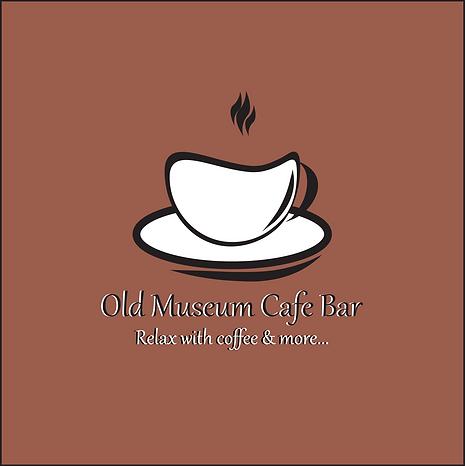 λογότυπο καφετέριας