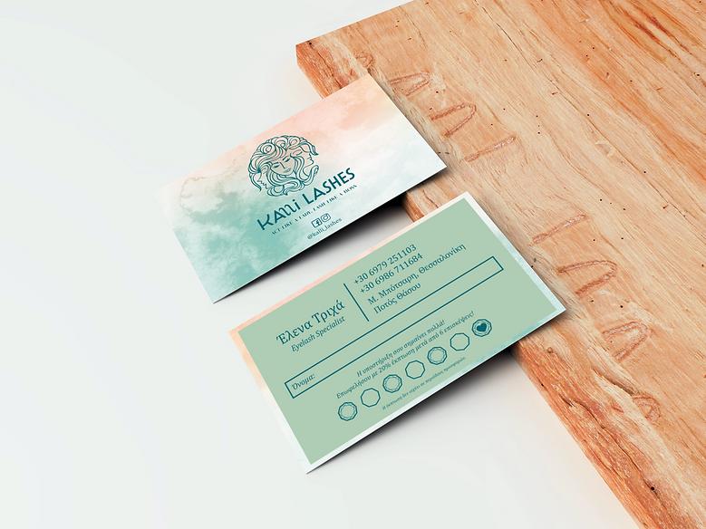 σχεδιασμός επαγγελματικής κάρτας, σχεδίαση επαγγελματικής κάρτας