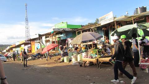Strada di Mikinduri