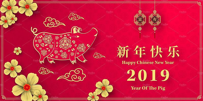 chinesenewyear2019_4-.jpg