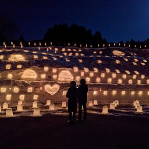 灯の回廊(安塚キャンドルロード)が開催されました