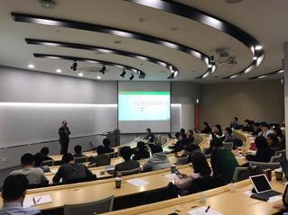 aSSIST MBA 특별강연-4차산업혁명과 T형 MBA