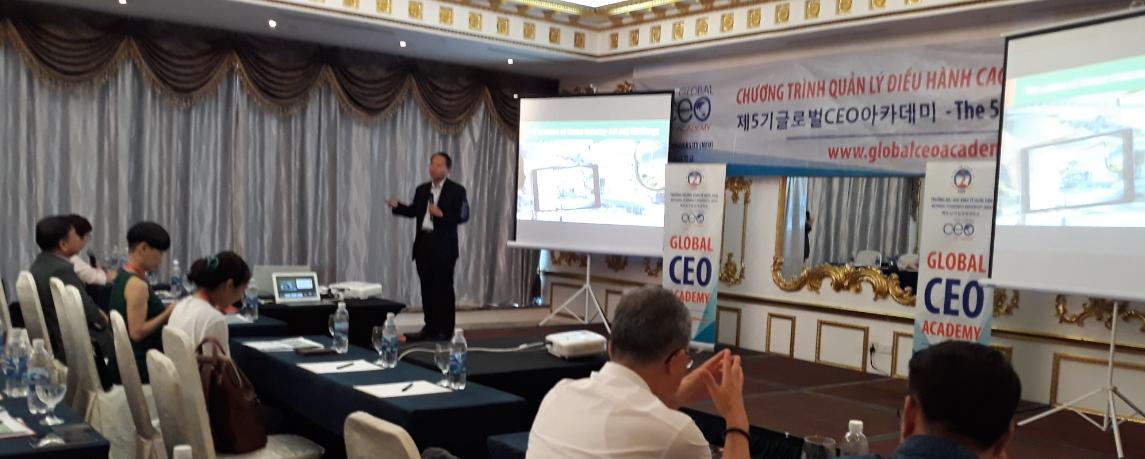 베트남 글로벌 CEO강의