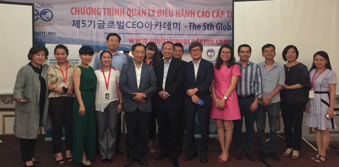 베트남 CEO 아카데미 2018
