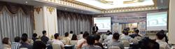 베트남 글로벌 CEO강의 2