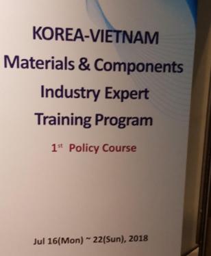 베트남 경제 경영인들 대상 스마트공장 특강