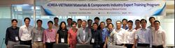 베트남 기업인 교육 20180905
