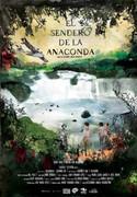 Composer: Alejandro Ramirez Rojas