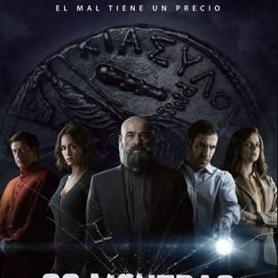 30 Monedas - HBO