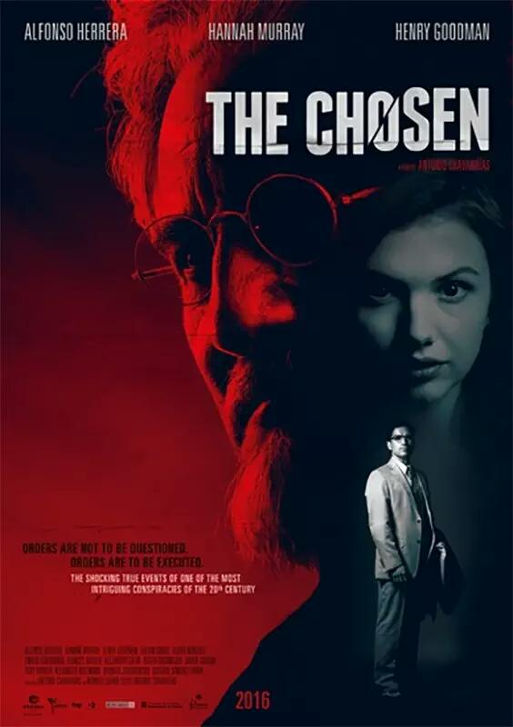 The Chosen - Spain 2016