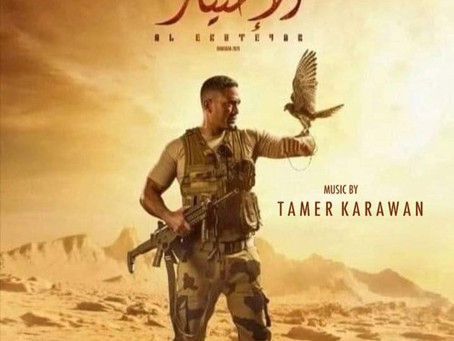 "Tamer Karawan - ""The Choice"" - Making-of"