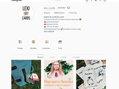 Официальные страницы Lexi cards в социальных сетях =)