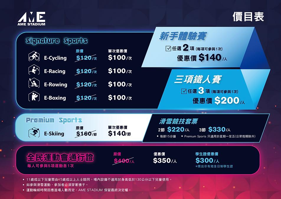 price_2021feb.png