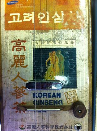 """CBG"" - Korean tex box"