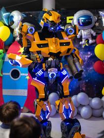 Cosmos Party