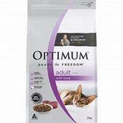 Optimum cat food 800 gm