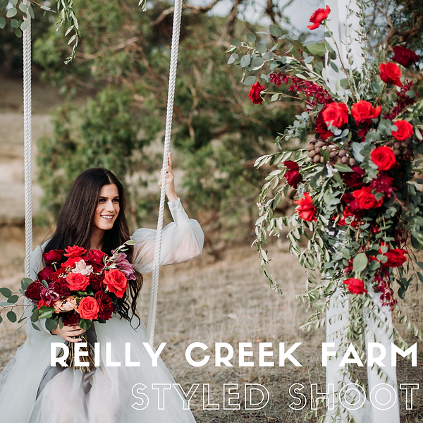 styled shoot geelong wedding.png